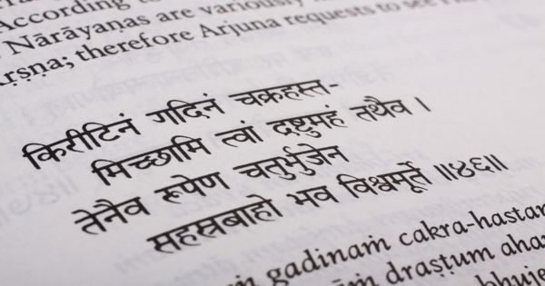 Perfectly Beautiful Sanskrit Words That Describe Love And Consciousness